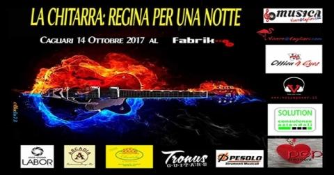 2017 La chitarra regina per una notte